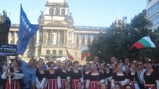 """FOLKLORE CONCERT OF ENSAMBLE """"OT IZVORA"""" IN HONOR OF MAY 24TH - Bulgarian Education and Culture, and Slavic Script Day"""